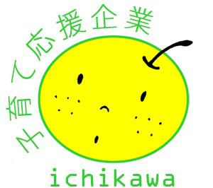 web用(グリーン)